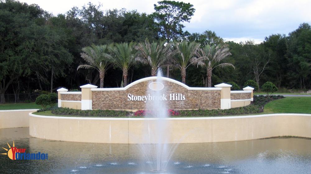 Stoneybrook Hills - Mount Dora, Florida